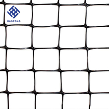 Factory price 1.2m x 30m plastic extruded diamond fine screening insect mesh