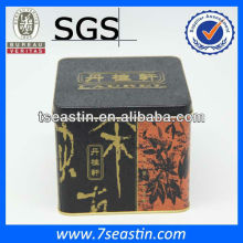 wholesale square printing antique metal tea tins