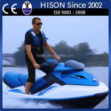 PWC factory directly Hison China engine jetski