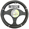 2017 wholesale PVC/PU material eco-friendly Universal CAR STEERING WHEEL COVER