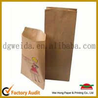 funny gift bags,creative freindly glossy paper shopping bag