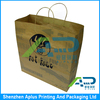Customized Brown Kraft Paper Printed Bag