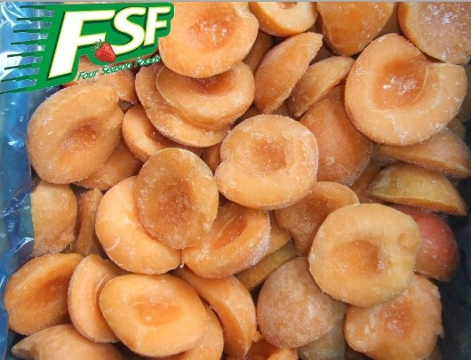 2016 frozen apricot halves/dice/slice yellow frozen fruit exporting supply