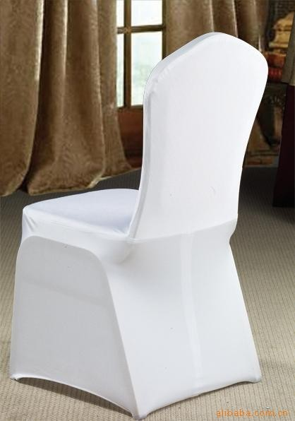 Spandex Chair Covers for Wedding Party Stretch Banquet White