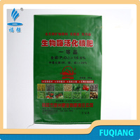 Fertilizer Agriculture Printed Polypropylene Bags OPP