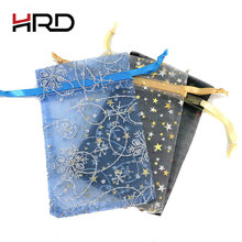 China Manufacturer Customized Wholesale Organza Bags Used For Promotions