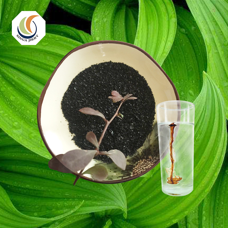 High quality super water soluble powder ammonium humate