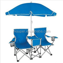 Cheapest Updated Folding Double Seat Camping Chair