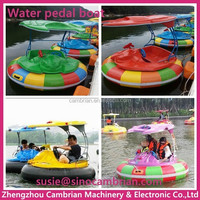 Couples Pedal Boat Water Jet Ski