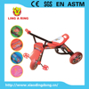 simple children tricycle with soft seat and siliver wheels