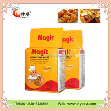 BV,HACCP,HALAL,ISO 500g high sugar instant yeast and low sugar active instant yeast dry