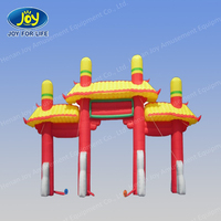 arch inflatable tent,inflatable arch door advertising,inflatable double arch