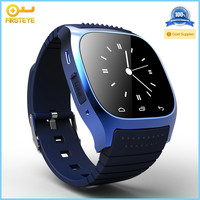 2016 Newest wholesale bluetooth smart watch , sync Android phones hand phone watch waterproof smart watch