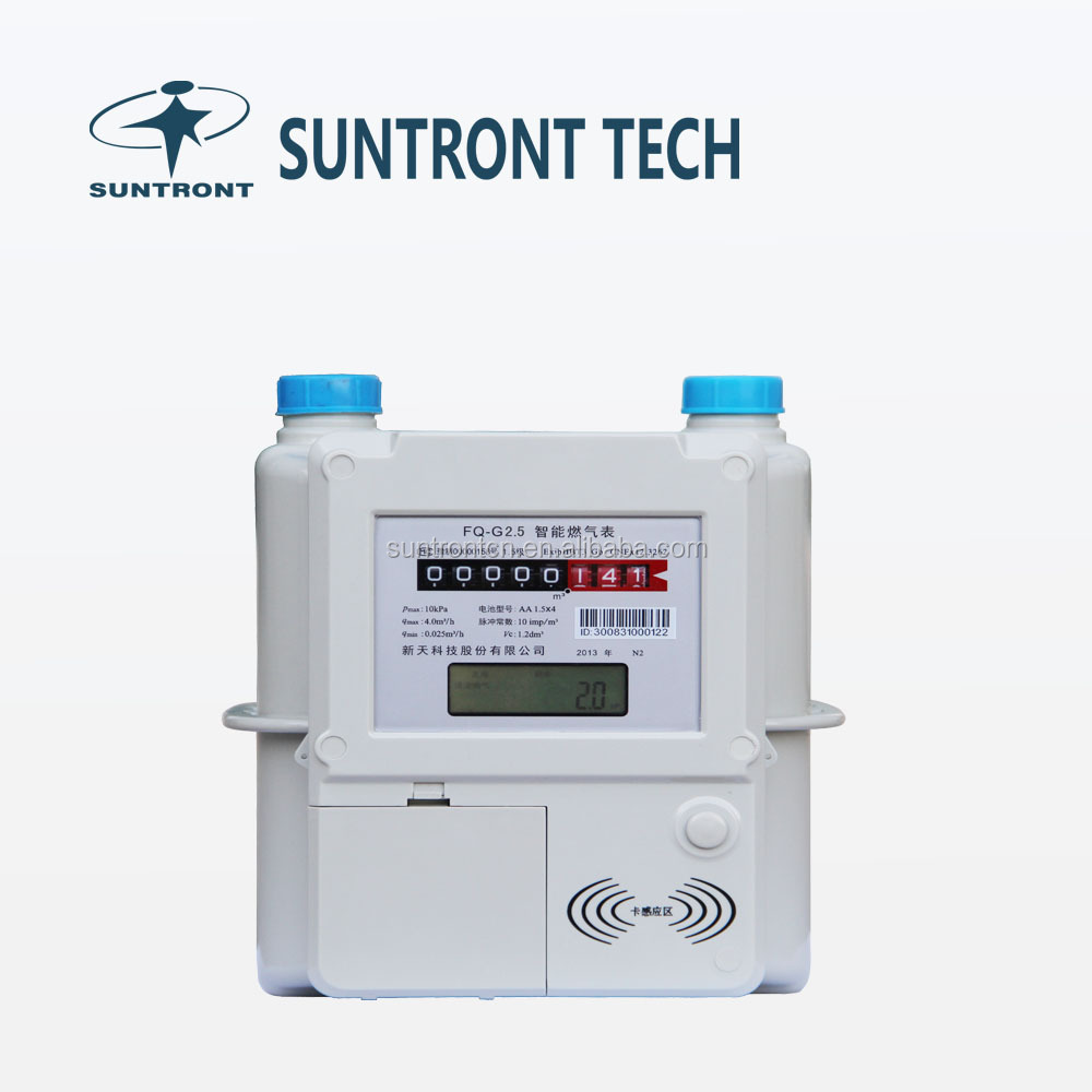 Aluminum Shell Prepaid Natural Gas Meter Manufacturer