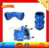 Ductile Iron Pipe Fittings-ISO2531
