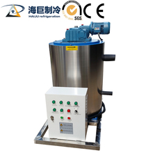 commercial used ice machine/ice maker/ ice evaporator Drum CE Approved