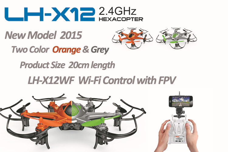 shantou 2.4G 6axis camera RTF FPV drone wifi for children
