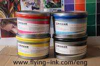 Supercolor offset printing ink sublimation ink for heat transfer press