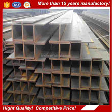 h beam weight chart/structural steel h beam