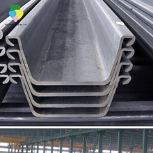 Hot rolled steel sheet pile Q235 factory price