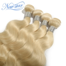 New Star 100% Brazilian Blonde Human Hair Weave 613 Blonde Hair Bundles with Lace Closure