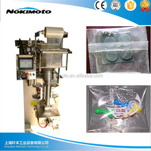 Commercial Small Parts / Nail Counting Packing Machine / Plastic Balls Packaging Machine