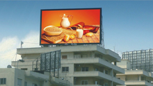 P4 indoor Full Color LED Display Modules, LED indoor Advertising 128mm*128mm HD LED TV advertising display