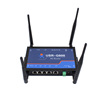 Industrial 4G Wireless WIFI LTE Router
