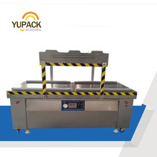 DZ800 DZ1000 Fruit Vegetable Meat Vacuum Packing Machinery