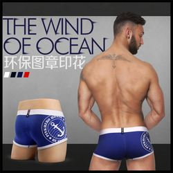 boxer shorts men underwear cheap mens underwear briefs for design your own underwear men on sale