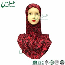 ABBAS brand 2017 OEM hot selling prayer hijab cheap jilbab