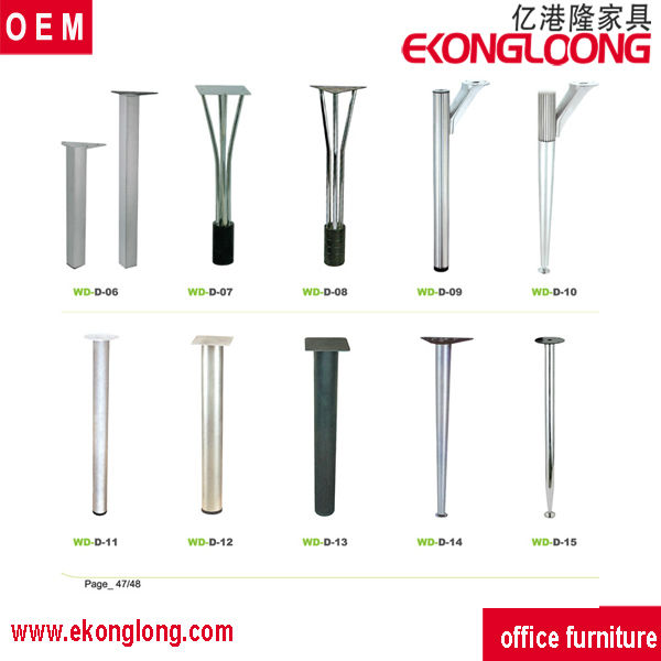 square metal table legs/ four legs metal coffee tableSC-1008