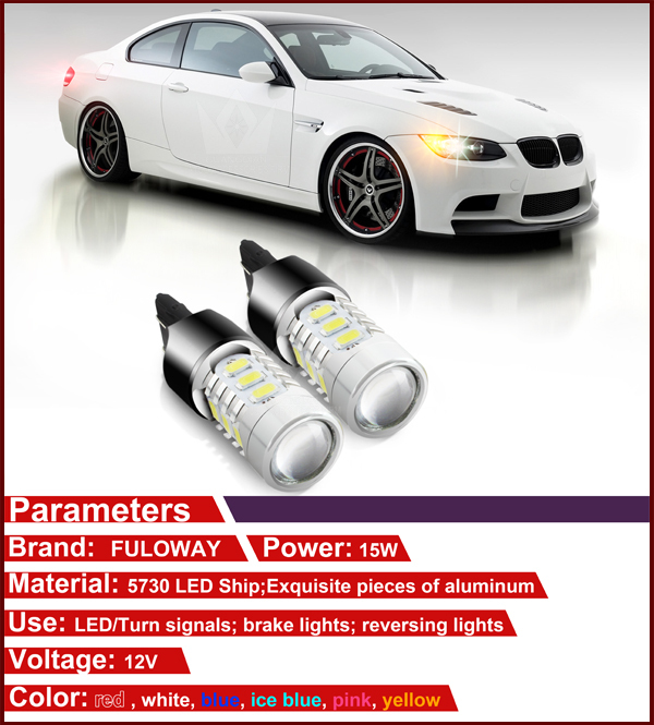 LightPoint 7.5W 9~16V 5730chip 15smd 7443led bulb T20 7443 WY21W LED Rear Lights trunk lamp Brake lights led Parking lamp