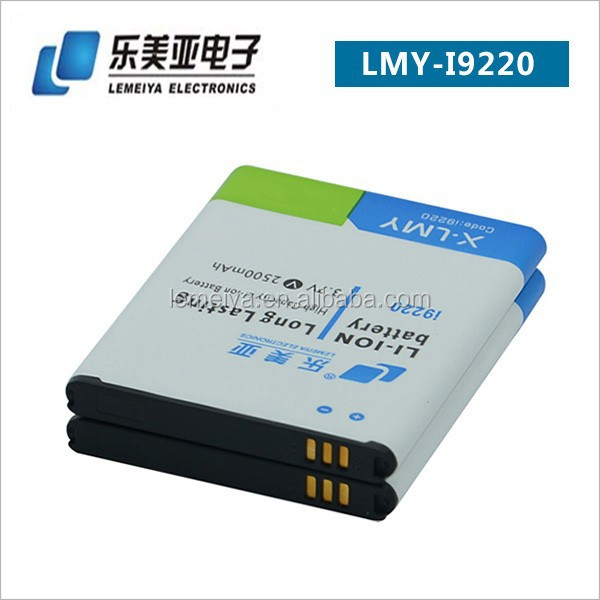 Lemeiya battery manufacturer for mobile phone battery for samsung galaxy note gt-n7000/i9220