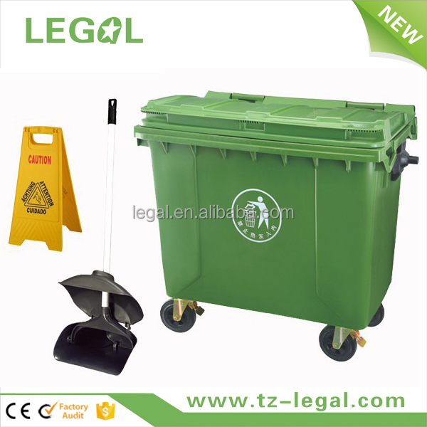 660liter outdoor litter trash bin