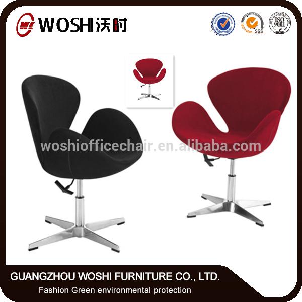 Mode rouge meubles salle manger chaise en tissu design for Chaise design rouge salle a manger