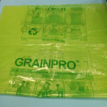 Qingdao JTD Manufacturer Supplies Custom Printing Hermetically Sealed Grain Shield Storage Bags