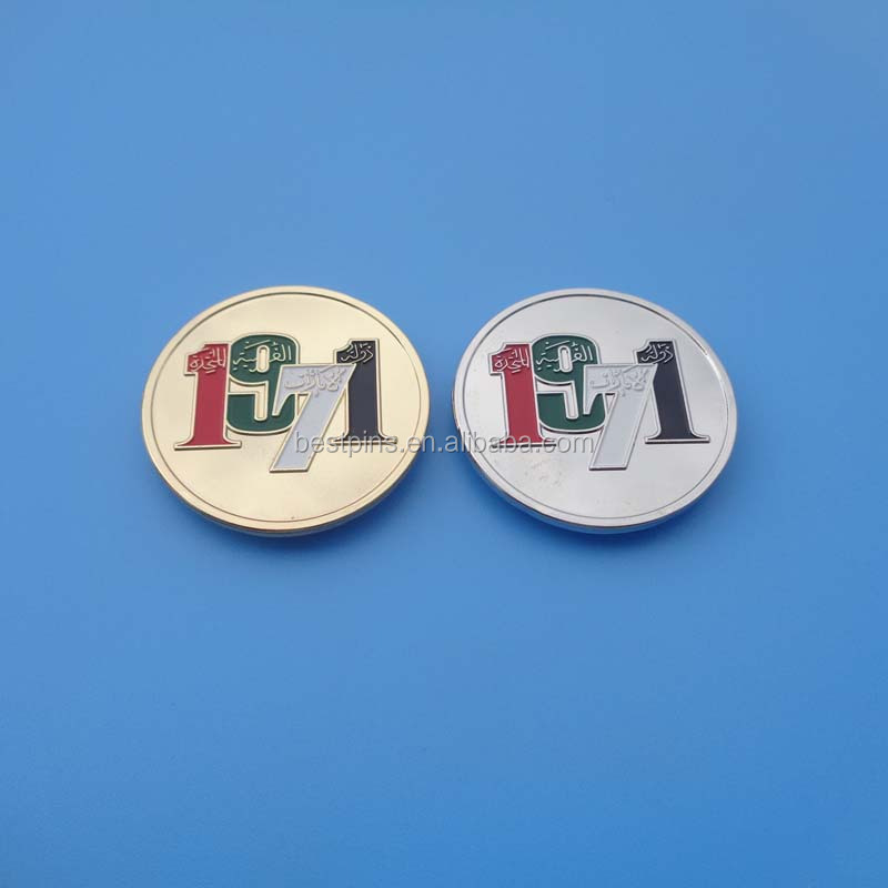 Free Sample Round Coin 1971 UAE Metal Lapel Pin for National Day Gifts Souvenir