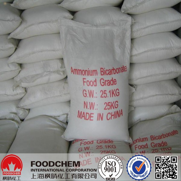 Best Price Food additives Ammonium Bicarbonate For Bakery Biscuits and Cookies