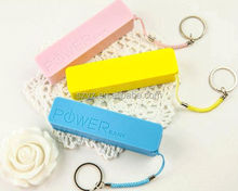 2600mAh Perfume Key Chain Power Bank, Perfume Power Bank with Built-in Cable, Mobile Power Charger with Key Chain