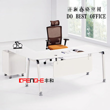 Picture of White Office Furniture High Quality Wooden Executive Desk YO-101