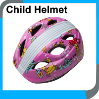 cheap price youth helmet OEM in China,cheap helmets for kids,children bike cycle helmets