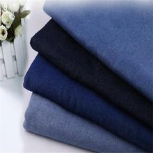 In stock cotton without elastic jean fabric shirt prices cotton denim fabric wholesale