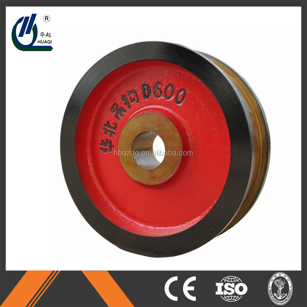 forged and steel crane wheel for industrial car wheel
