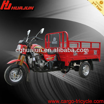 HUJU 150cc motorcycle cargo trailer / motocicleta / recumbent for sale