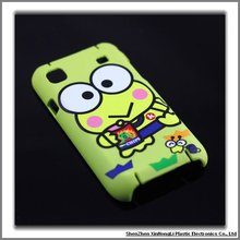 bumper phone case for samsung galaxy i9000