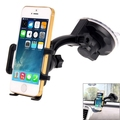 Universal 360 Degree Rotation Suction Cup Car Holder / Desktop Stand for iPhone 5 & 5S & 5C / iPhone 4 & 4S / Other Mobile Phone