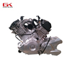 /product-detail/1000cc-v-twin-efi-motorcycle-engine-60681471336.html