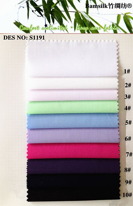 Colorful and good quality solid bamboo fabric for mens shirt