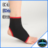 Samderson C1AN-1501 skin color sports neoprene ankle band/brace/support
